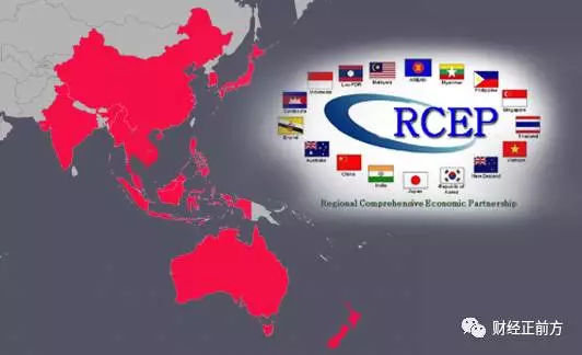 财经 正文  在系列峰会期间,rcep首次领导人会议在菲律宾首都马尼拉举