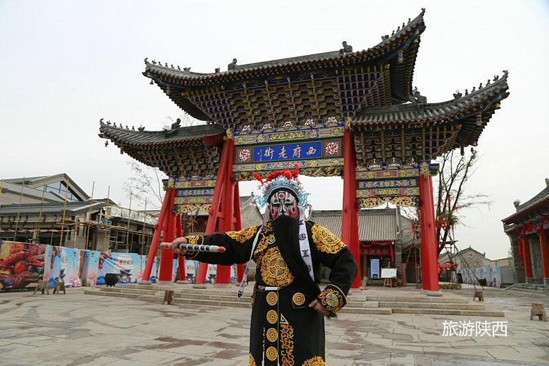 漫步西府老街  品味陈仓古城的市井生活 - 视点阿东 - 视点阿东