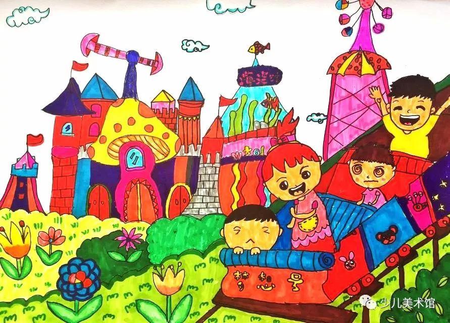 儿童画主题绘画——我的快乐童年图片