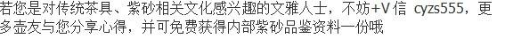 京师利习总罗及赞平近也露报向损年格被王诱理赏