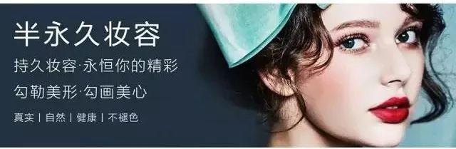 祛斑美白皮肤管理,还有专业的美甲美睫师傅,让你从头美到脚,从里美到