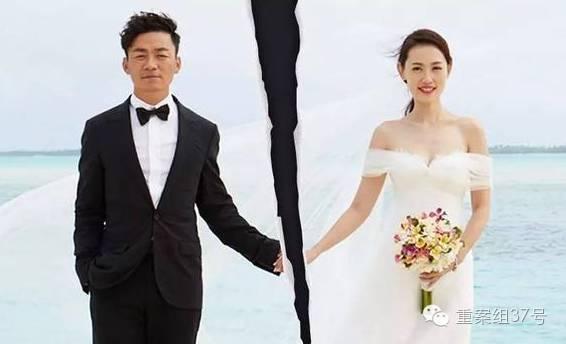 王珍强大退婚案最新半途而废:年内宣判,宋喆涉职政侵犯400余万