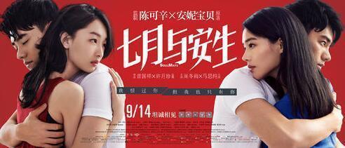 《战狼2》《羞羞的铁拳》无缘引进台湾!抽签决定片单太荒唐