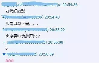 零基础!新标日初级上册视频直播课12月班(相约