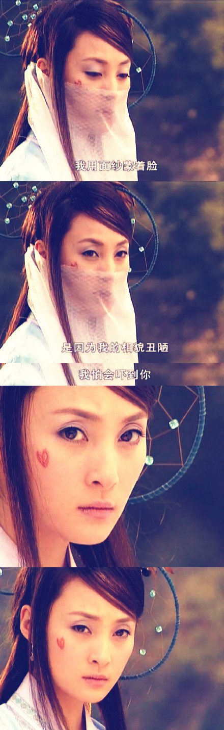 她被称为人间绝色,曾艳压朱茵,如今容颜老去竟不如张钧甯