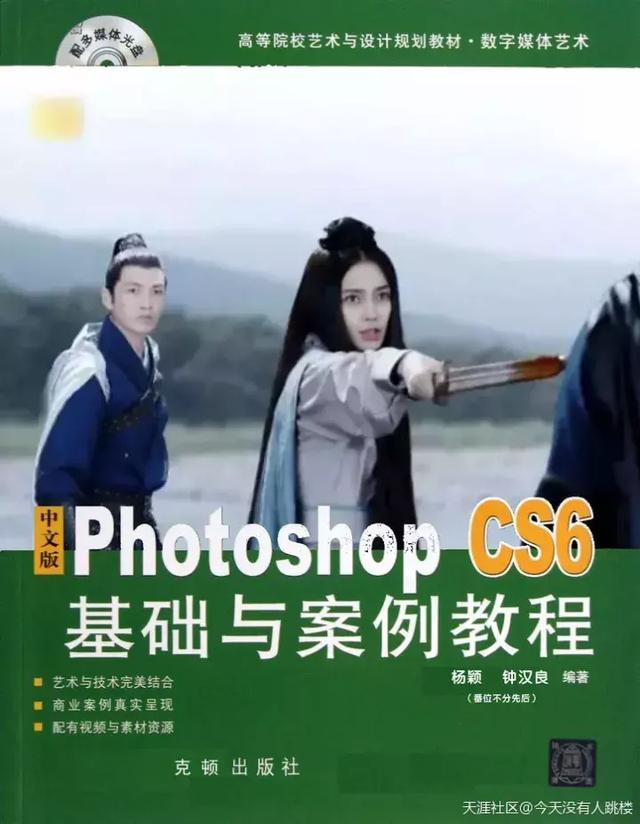 蔡依林旧爱锦荣再曝新恋情, 鹿晗薛之谦周杰伦上榜!