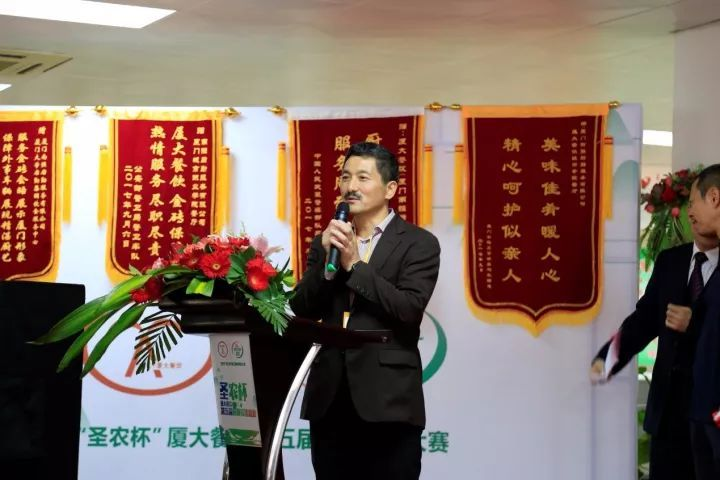 圣农背影总经理周红为v背影致辞28式木兰拳集团图片