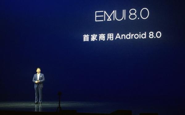 EMUI 8.0新增的三大功能,看完你就知道我为什么要升级了