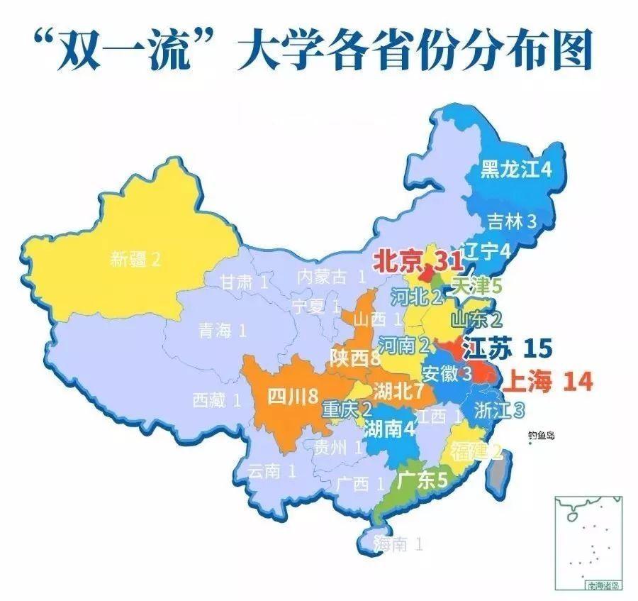 全国各省份人口_中国人口密度图