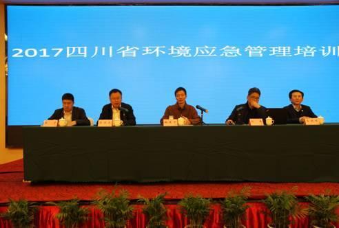 四川省环保厅举办全省环境应急管理培训班
