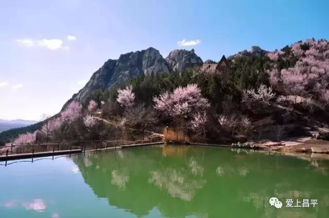 北京后花園風景區