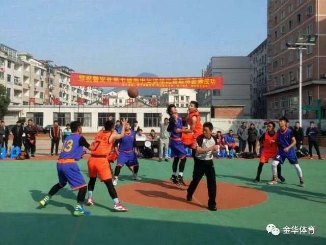 磐安县第七届高中生篮球v篮球圆满落幕!初中部名士升济南小学图片