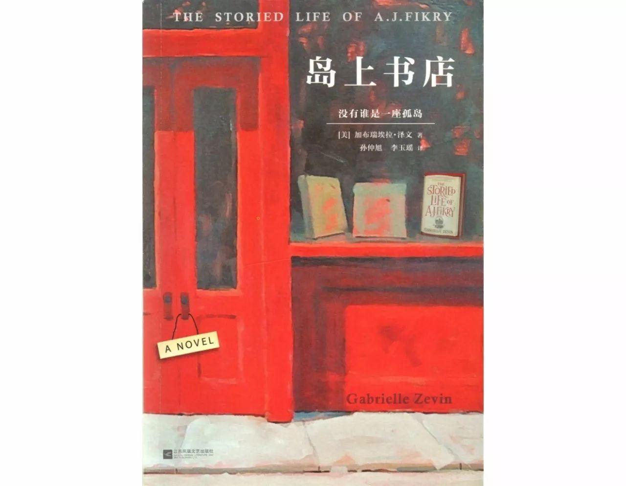 中国大学生最爱看的10本书籍,第四本你肯定看过!