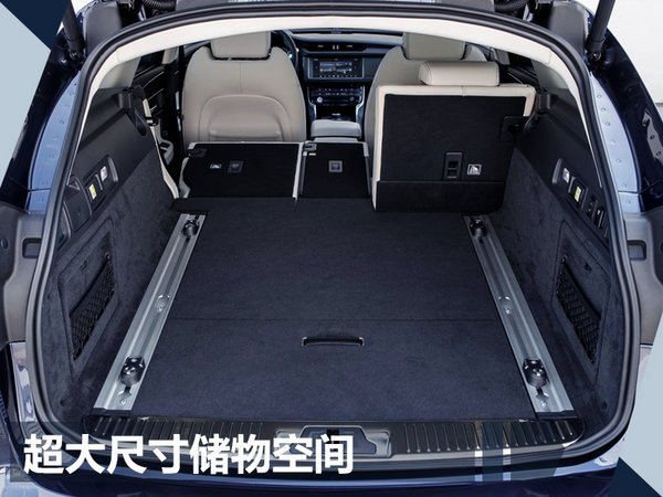 捷豹XF旅行版明年初到店 售价498-728万元_广西快乐十分走势图门