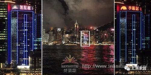 ――2010年8月,李锦记斥资购40亿购入位于香港上环德辅道中199号的全