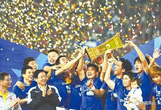 足协杯历史:半个世纪的荣光与梦想