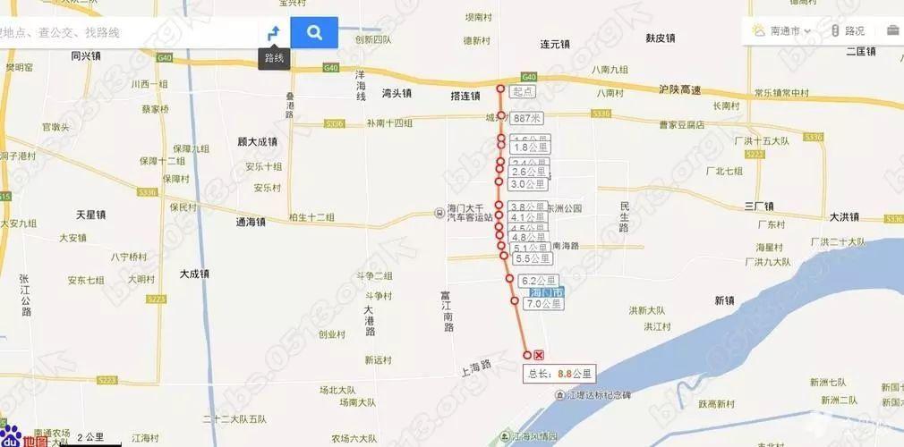 【集团新闻】集团成功中标海门市江海路快速化改造工程