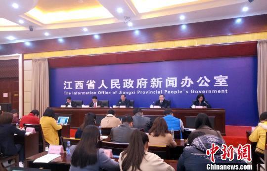 海内外两千嘉宾将出席首届世界赣商大会暨第三届华赣会
