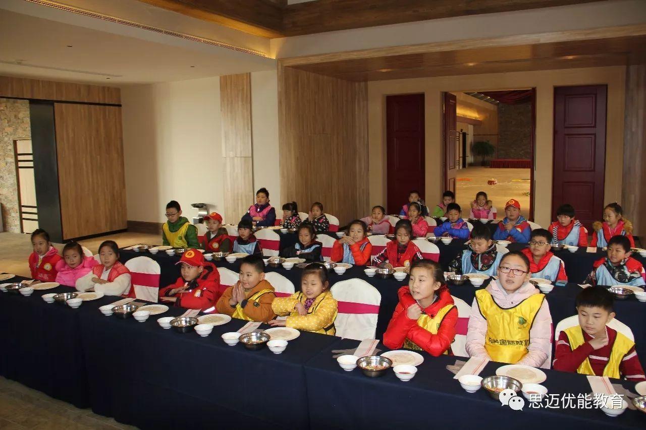 九顶庄园享西方文化大餐,思迈追梦少年英语户外大课堂图片