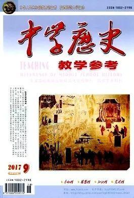 教学领域的四大期刊【教学研究】历史