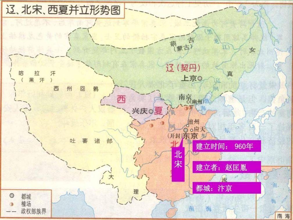 想不通,为什么辽代的皇帝平均年龄和在位时间比唐朝和