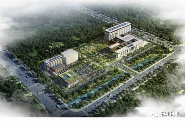 向贺州市规划局申请批准贺州市妇幼保健院搬迁项目规划及建筑设计方案图片