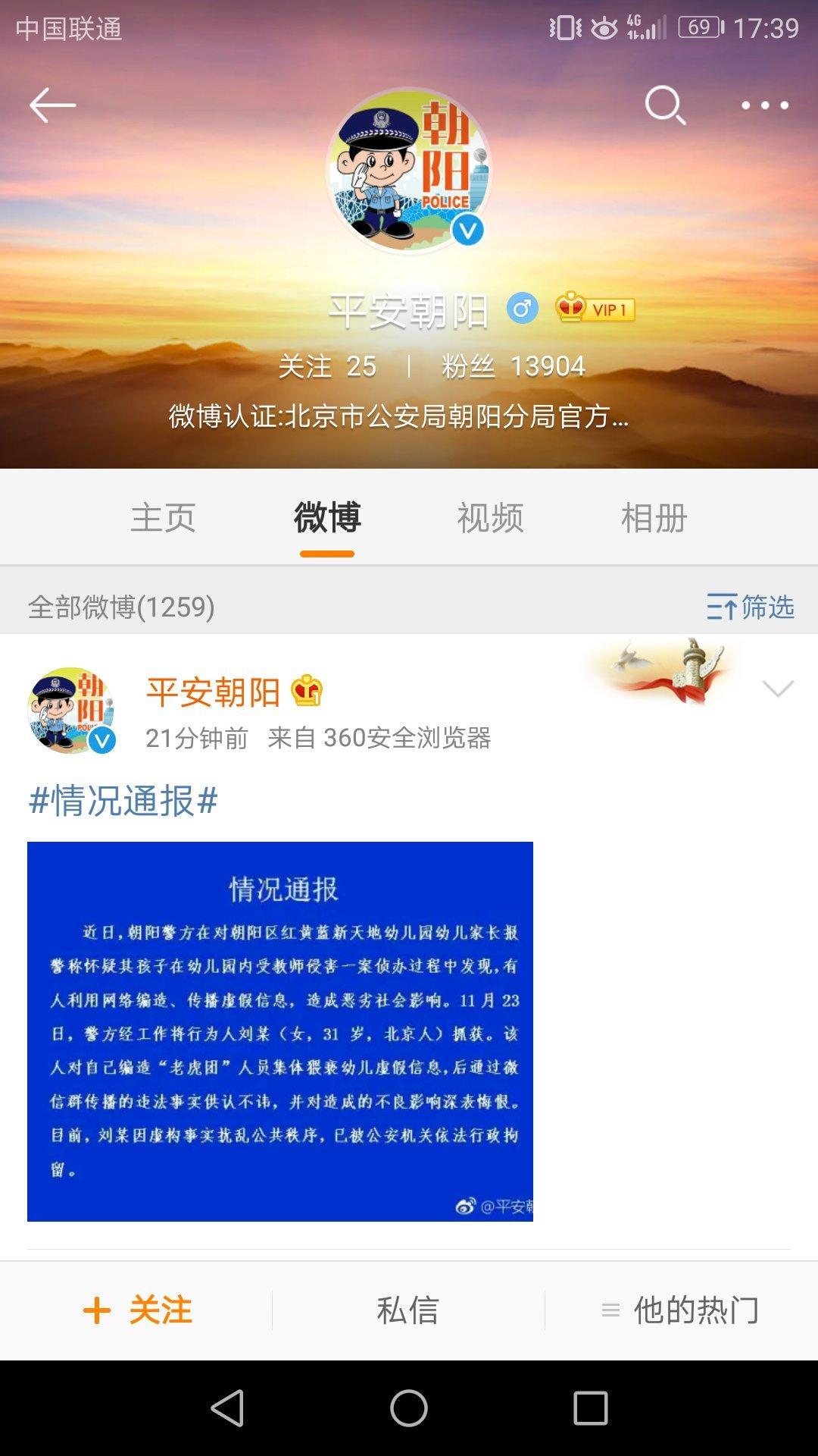 六和彩特码红黄蓝最新动态,黄大仙救世网精品高手,刘姓女教师已被刑事拘留