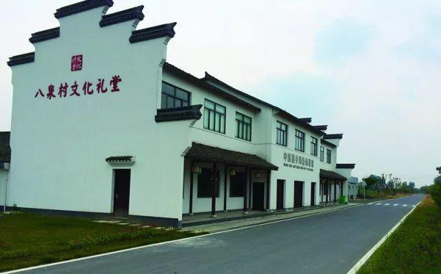桐乡12家文化礼堂获评嘉兴市首批四星级农村文化礼堂