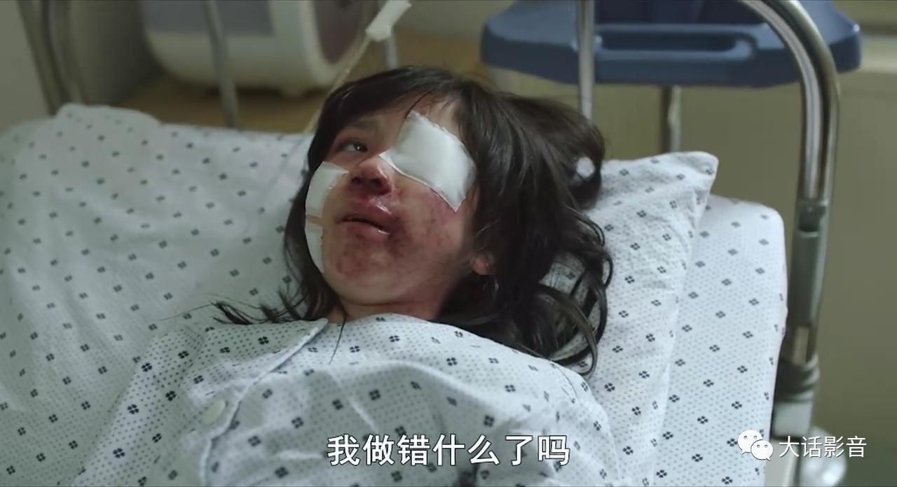 北京三色幼儿园虐童事件,这件事远没有那么简单