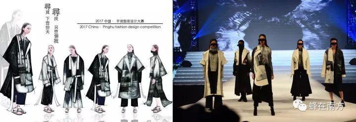 工业设计大赛安徽工程大学 陈亮 作品《荷叶之水》获得时尚服装组金奖图片