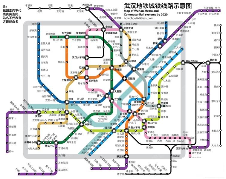 [武汉地铁2020年计划线路示意图]图片