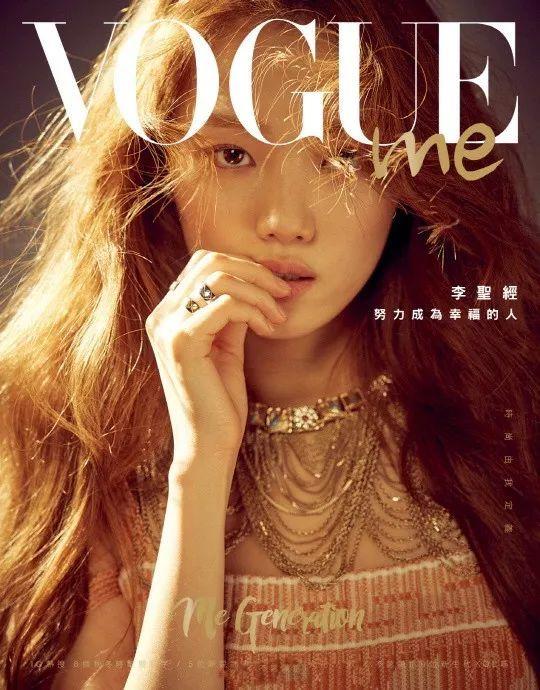 近日李圣经被邀为台湾版vogue me拍摄时尚大片,照片中的她金色卷发图片
