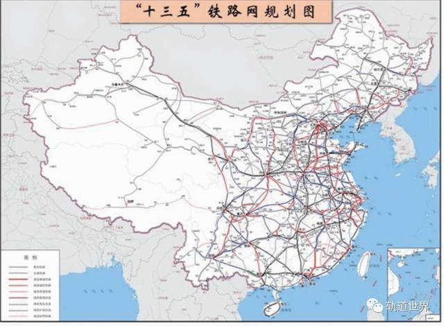 河南省铁路交通_《\