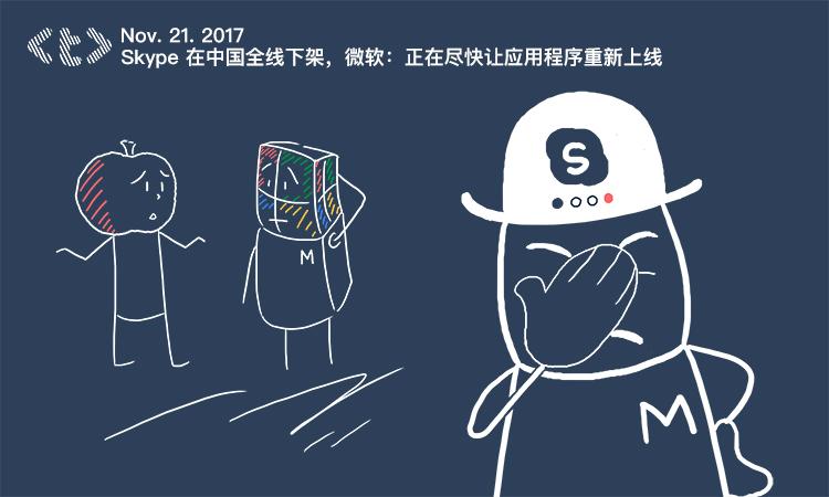 腾讯代理《绝地求生》国服,下一代 iPhone 或拥有双卡双待   黑板报