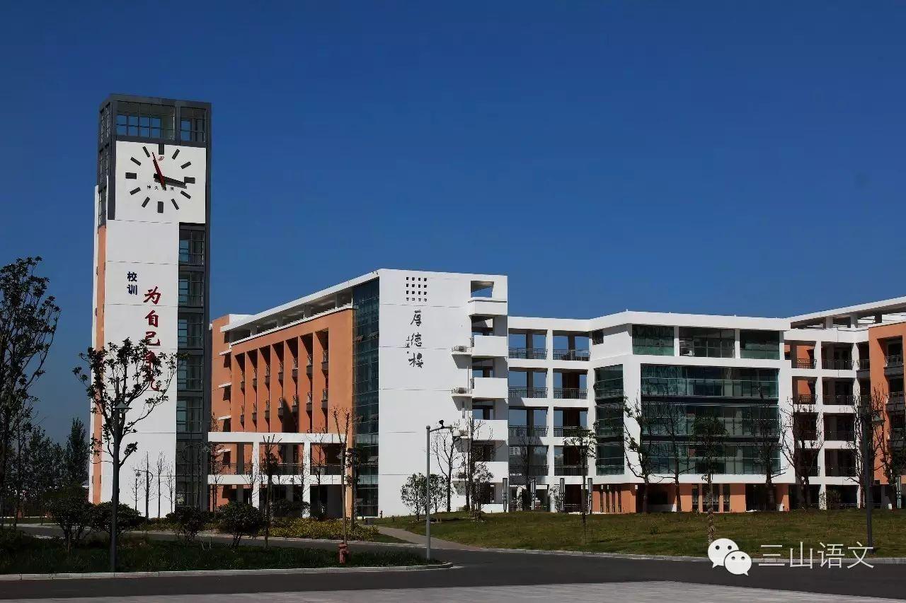 阜宁县第一高级中学教学楼、宿舍楼楼名解读