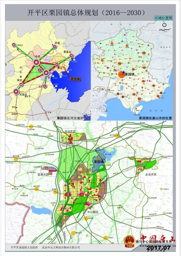 乐亭城区规划图