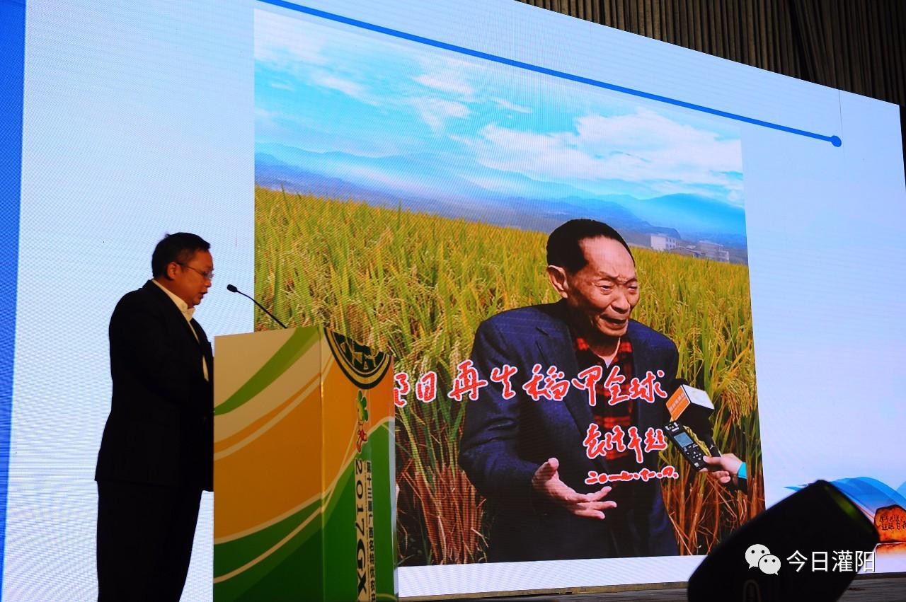 """""""灌阳的生态环境好,农产品品质高""""——我县农产品在区农交会上获好评 - wmj69888 - wmj69888的博客"""