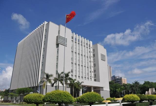 广东石油化工学院4年内获投30.5亿元图片