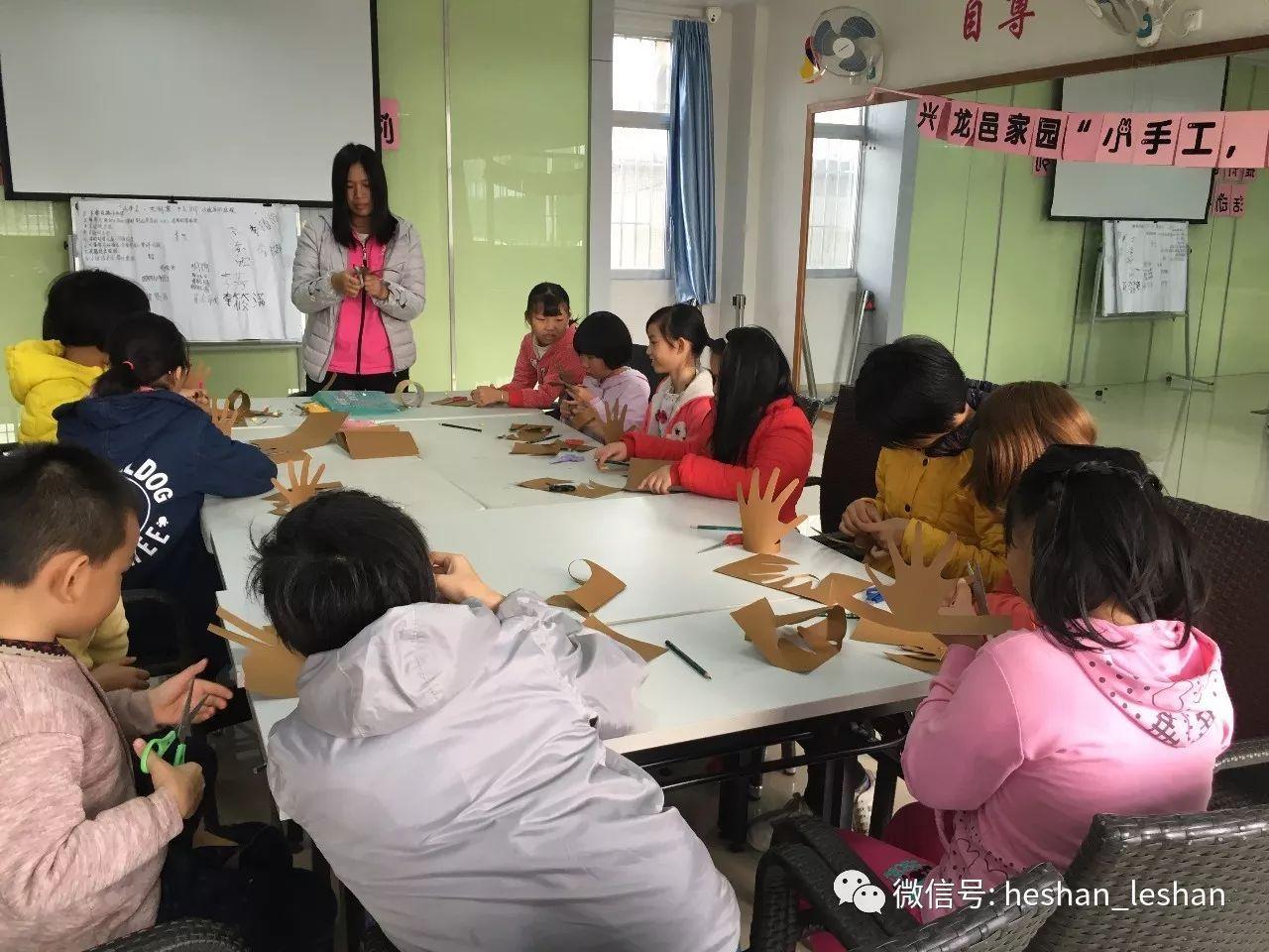 """11月鹤山市乐善社工服务中心的社工在兴龙邑家园开展了""""小手工,大创意"""
