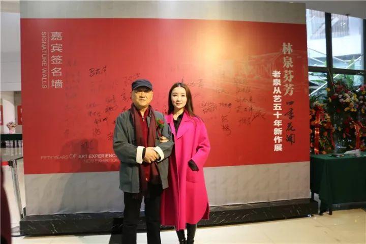 房新泉师生与临沂老师学院美术大学合影图片欣赏明清家具低图片