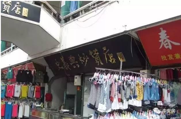 史义兴炒货店