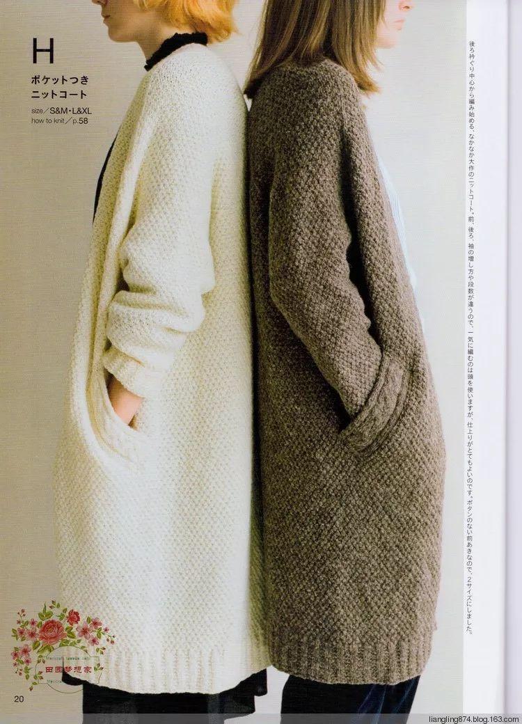 棒针编织的简洁长大衣款式图解,花样简单