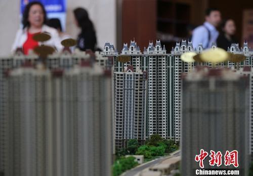 数据显示:多数城市的房地产库存已进入良性周期