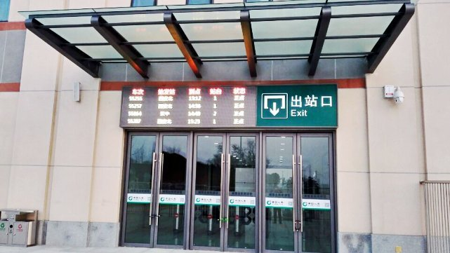 城固GDP_厉害了 汉中这个县跻身陕西10强县(3)