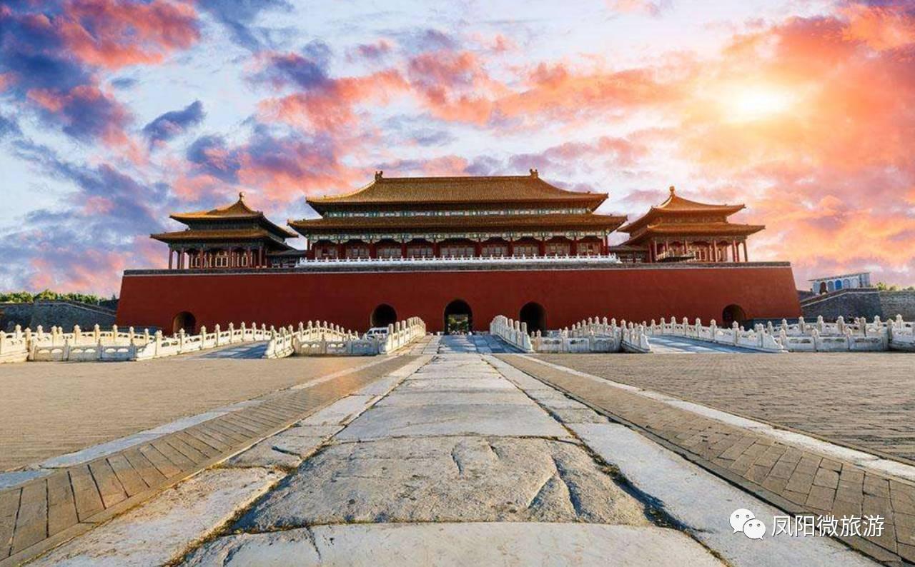北京 明故宫_北京故宫谁设计的图片
