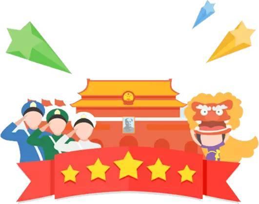 """渭塘中心幼儿园开展""""我为祖国点个赞""""系列活动,让幼儿在""""我为祖国唱"""