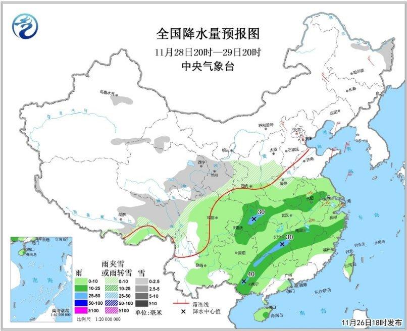 冷空气将影响中东部_内蒙古、东北等地降温可超10℃