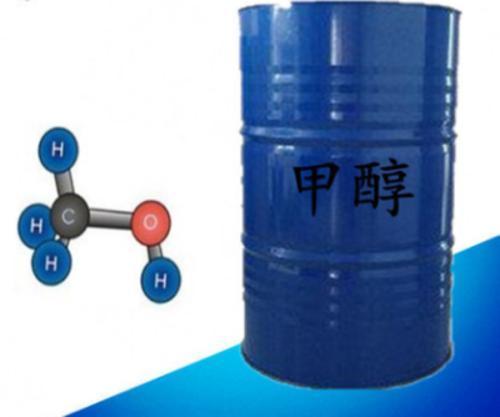 葡京娱乐场网址多少:水氢原料能解决能源安全和环境问题
