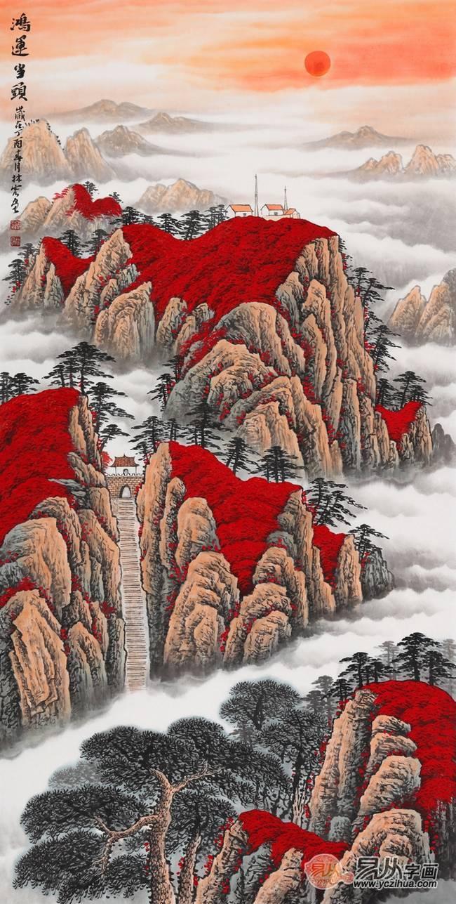 李林宏最新力作旺运山水画《鸿运当头》作品出自:易从网图片