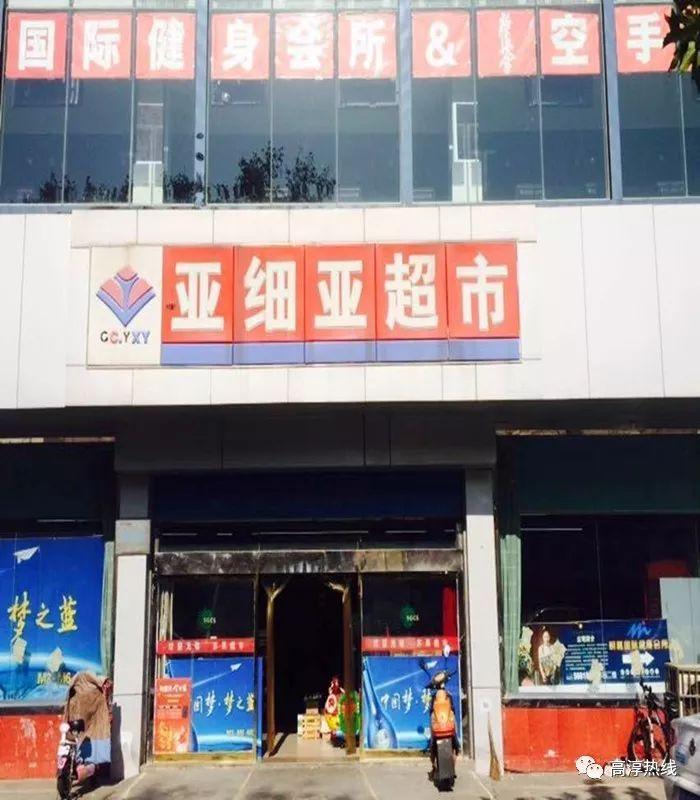 """好消息,好消息,为庆祝江苏洋河镇百花缘酒业""""中国梦""""酒登陆我区,现厂"""